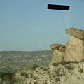 香菇岩...