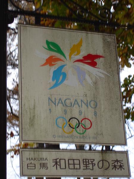 Day3~白馬莊的早晨..1998年曾在這邊舉辦過奧運ㄟ..