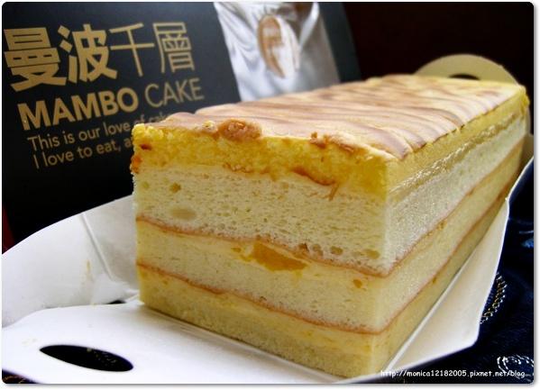 【愛蘭白酒芒果曼波千層蛋糕】-14-14.JPG