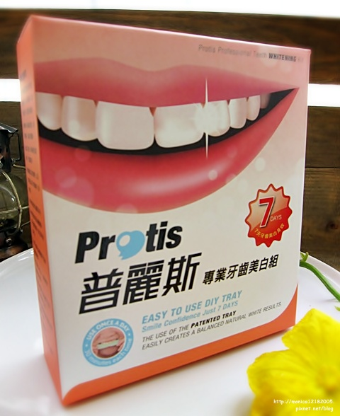 Protis普麗斯-3-3.jpg