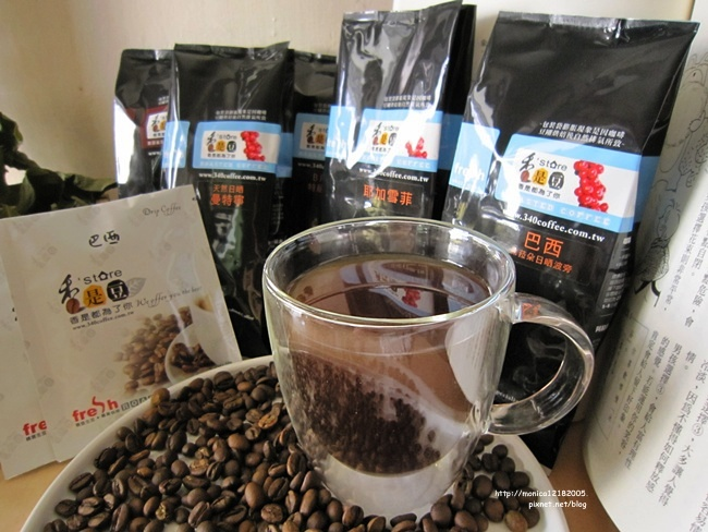 香是豆咖啡-1-1.jpg