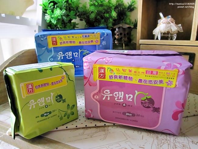 衛生棉推薦悠安美【漢方衛生棉系列】,最懂女人的需要!