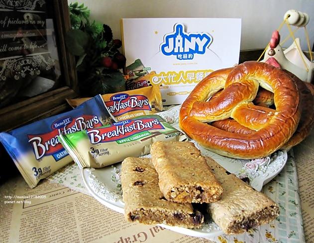 JANY 吃紐約-1-1.jpg