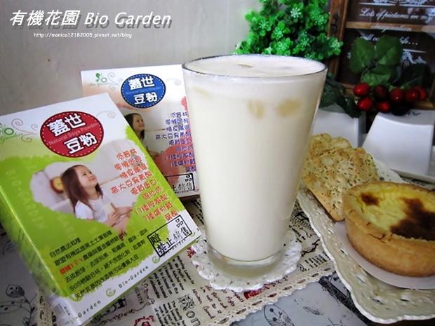 【蓋世豆粉】-1-1.jpg