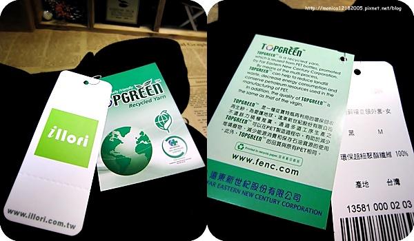 illori愛樂麗-13-13.jpg