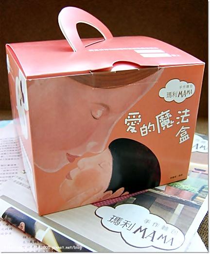 愛的魔法盒-2-2.JPG