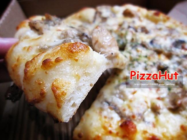 Pizza Hut【輕Q餅皮】-1-1
