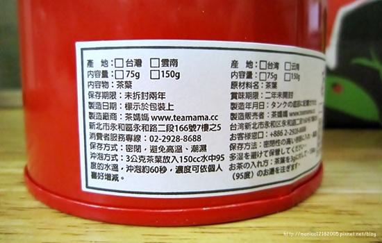 茶媽媽【牛奶金萱茶】-4-4