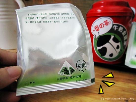 茶媽媽【牛奶金萱茶】-9-9