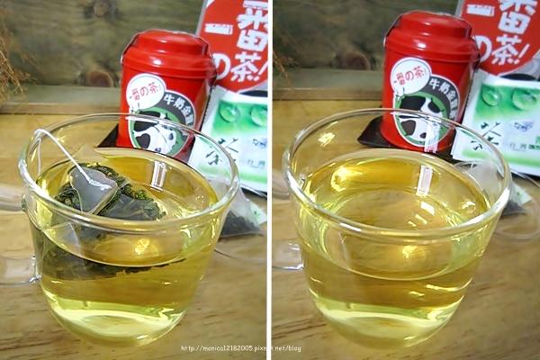 茶媽媽【牛奶金萱茶】-11-11