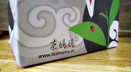 茶媽媽【牛奶金萱茶】-33-33