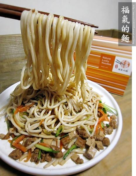 福氣的麵【天然炸醬麵】-1-1