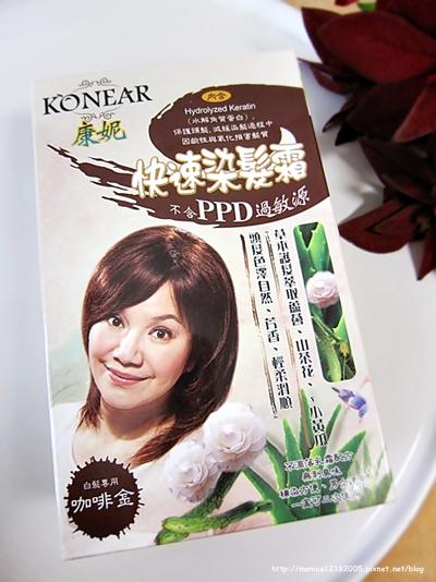康妮【快速染髮霜】-11-11