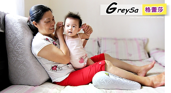 GreySa 格蕾莎【抬腿枕+輕鬆枕】-59-59