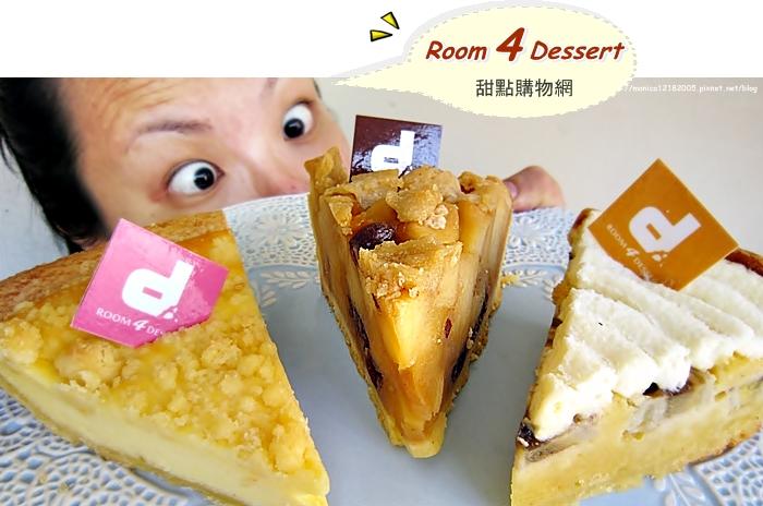 Room 4 Dessert-0-0