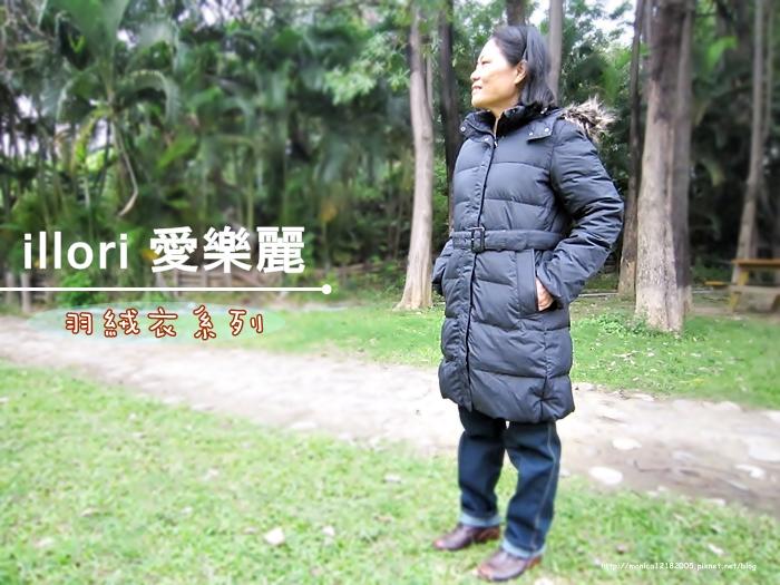 illori【羽絨衣系列】-1-1