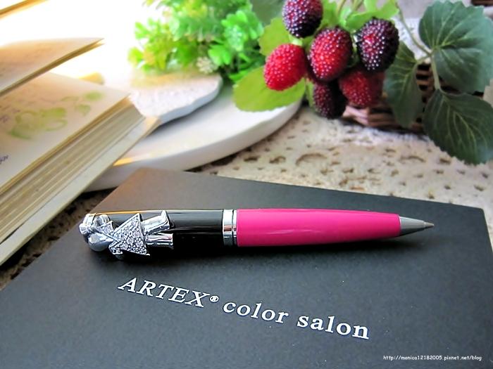 ARTEX-0-0