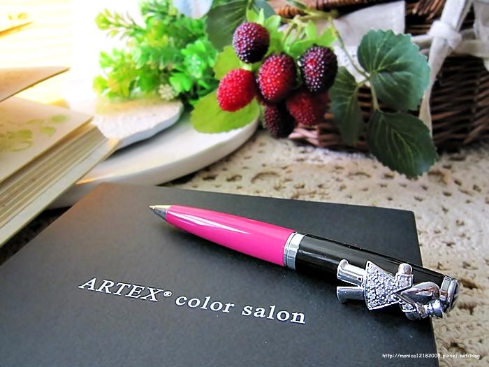 ARTEX-1-1