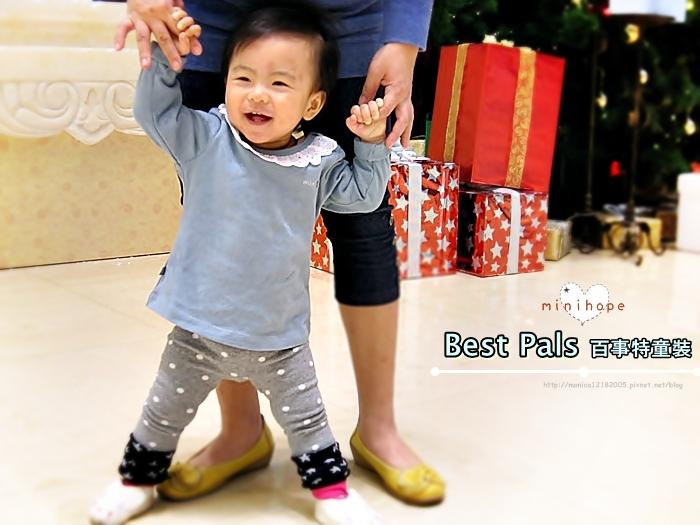 Best Pals百事特-2-2