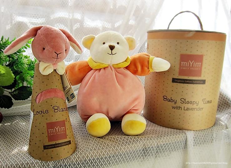 miYim有機棉娃娃-1-1