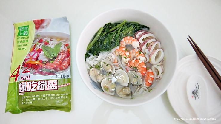 【纖吃纖盈低卡餐】-49-49
