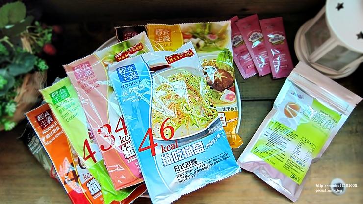 【纖吃纖盈低卡餐】-51-51