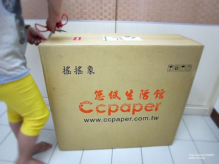 Ccpaper【搖搖象】-2-2