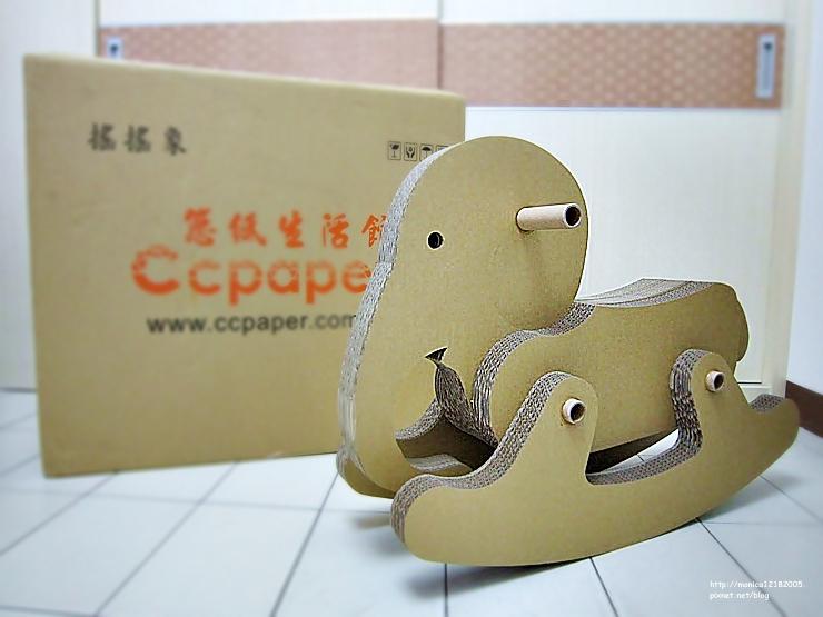 Ccpaper【搖搖象】-5-5