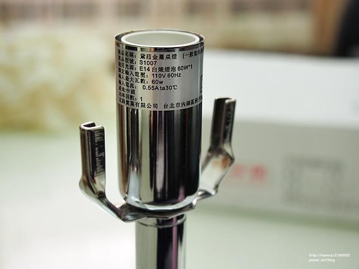 HOLA【黛菈金屬桌燈】-8-8