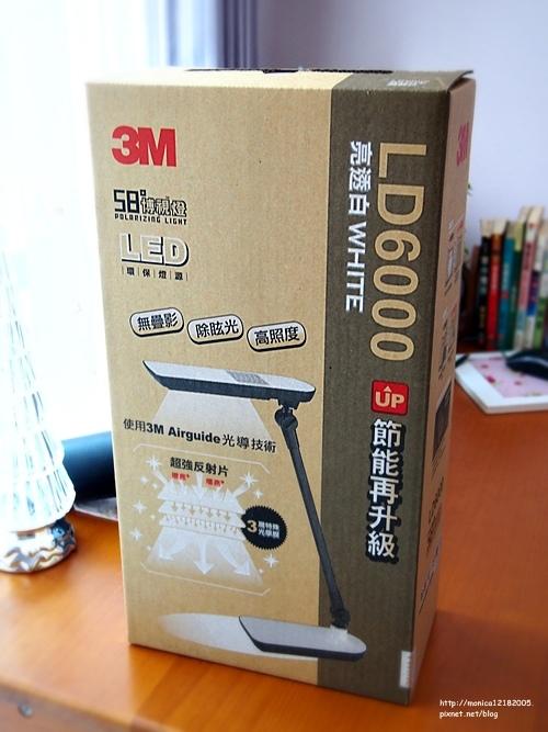 HOLA【3M 58度博視燈 】-4-4