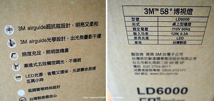 HOLA【3M 58度博視燈 】-6-6