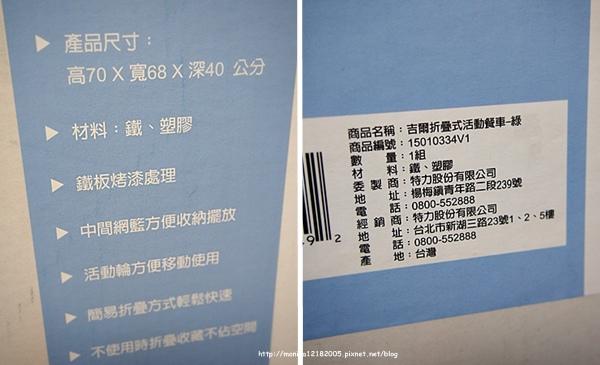 HOLA【吉爾折疊式活動餐車】-4-4