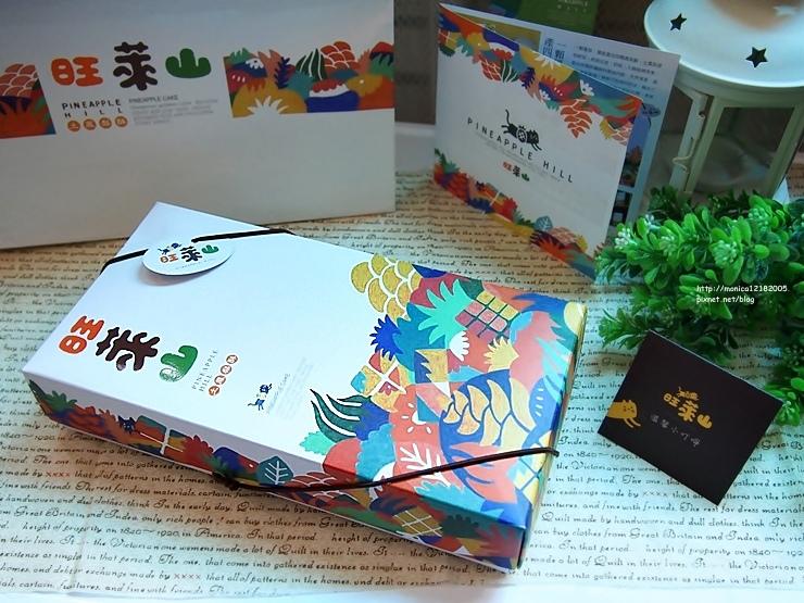 旺萊山【土鳳梨酥】-4-4