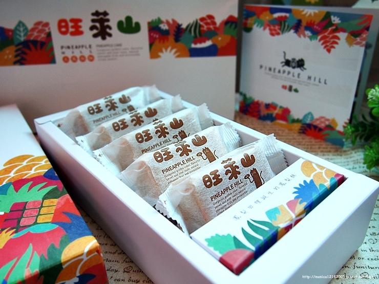 旺萊山【土鳳梨酥】-7-7