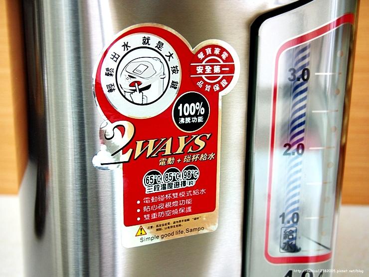 特力屋【聲寶熱水瓶KP-YB40M】-4-4