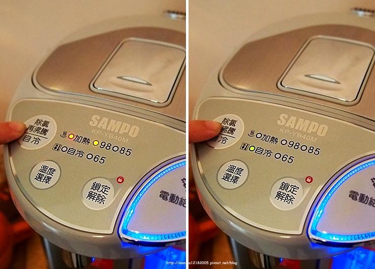 特力屋【聲寶熱水瓶KP-YB40M】-24-24