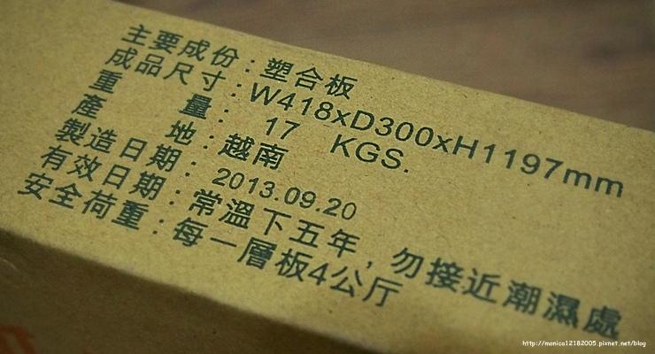 特力屋【櫻桃木色四格門櫃】-4-4