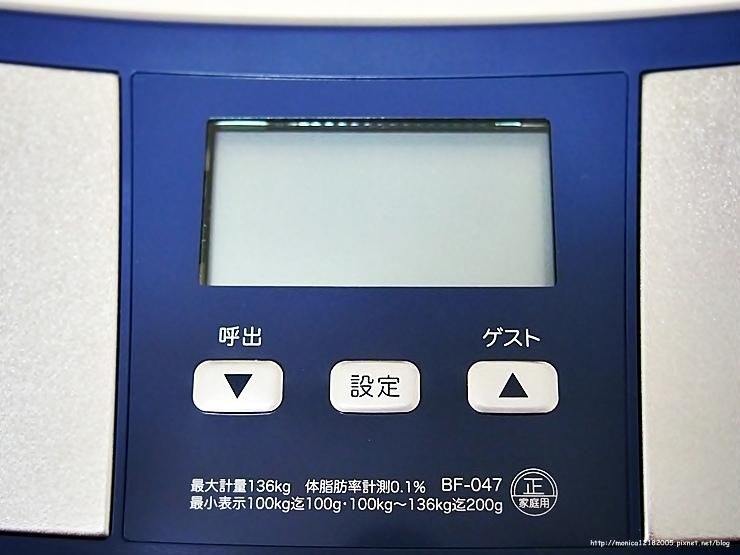 HOLA【TANITA體脂計 BF047】-10-10