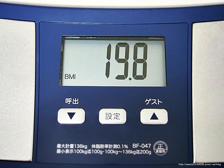 HOLA【TANITA體脂計 BF047】-15-15