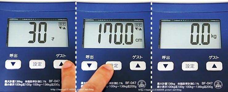 HOLA【TANITA體脂計 BF047】-21-21