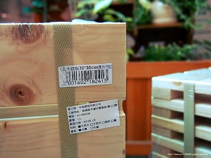 特力屋【實木踏板30X30公分】-3-3
