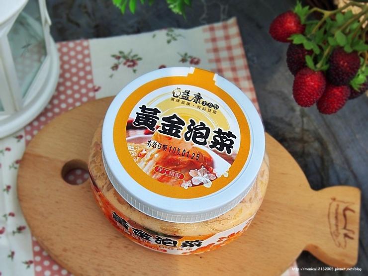 益康【黃金泡菜】-5-5