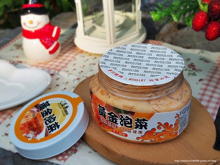 益康【黃金泡菜】-7-7