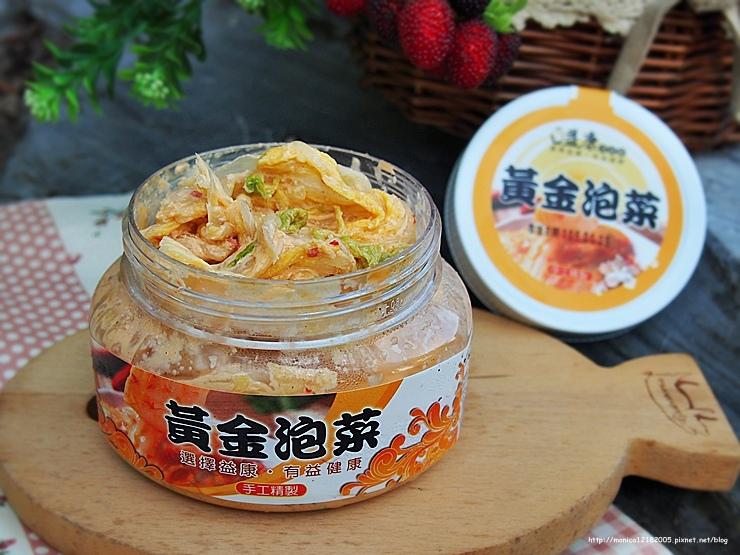 益康【黃金泡菜】-9-9