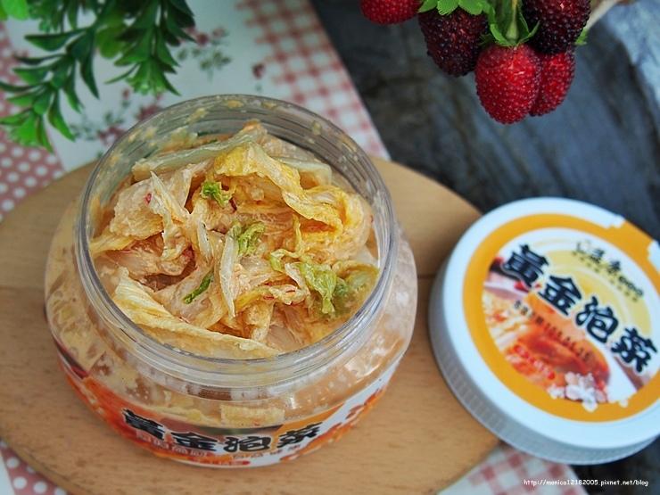益康【黃金泡菜】-10-10