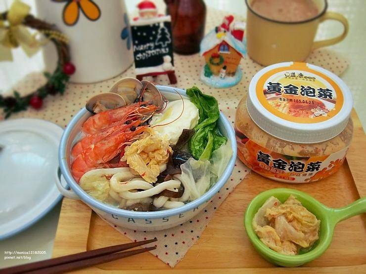 益康【黃金泡菜】-27-27