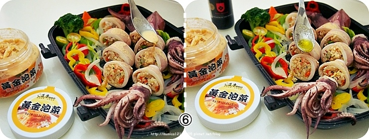 益康【黃金泡菜】-34-34