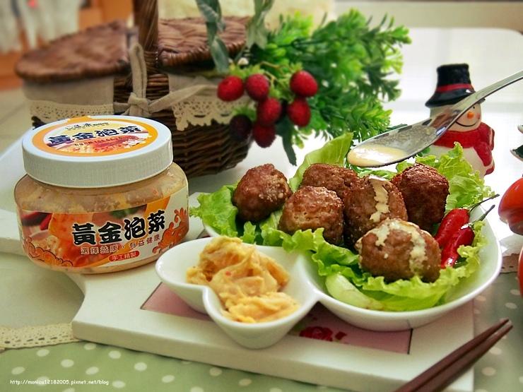 益康【黃金泡菜】-41-41
