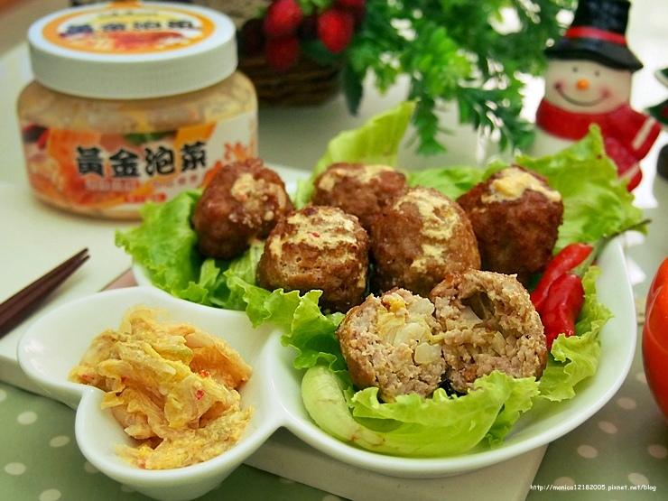 益康【黃金泡菜】-43-43