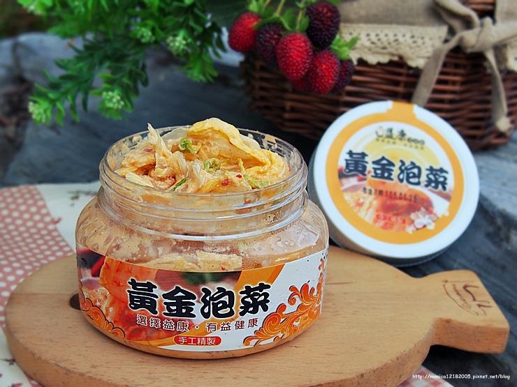 益康【黃金泡菜】-48-48
